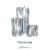 TERRAFERMA_DKoziara_01a_Hires_a