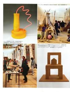 Articolo HongKong_001