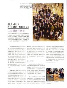 Articolo HongKong_002(2)